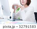 ビジネス デスク デザイン 32791583