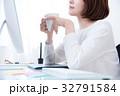 ビジネス デスク デザイン 32791584