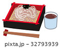 蕎麦 麺類 和食のイラスト 32793939