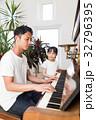 ピアノ 楽しい 親子  32796395
