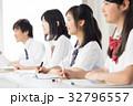 進学塾 32796557