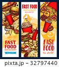 ファースト 食 料理のイラスト 32797440