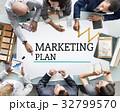 ビジネス 職業 目標の写真 32799570