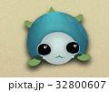 涙目のウミガメ 優しくしてね 32800607