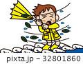台風 強風 雨具のイラスト 32801860