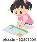 読書 女の子 子供のイラスト 32803000