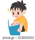 読書 本 男の子のイラスト 32803002