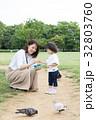 母親 育児 32803760