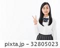 女子高生 高校生 人物の写真 32805023