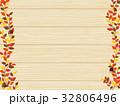 紅葉 秋 フレームのイラスト 32806496