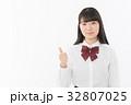 女子高生 女性 制服の写真 32807025