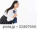 女子高生 高校生 女性の写真 32807040