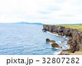 残波岬 岬 崖の写真 32807282