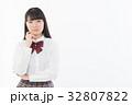 女子高生 女性 制服の写真 32807822