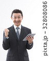 ビジネスマン 32808086