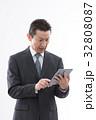 ビジネスマン 男性 白バックの写真 32808087