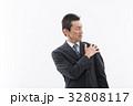 ビジネスマン 男性 人物の写真 32808117