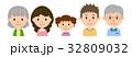 三世代 3世代家族 家族のイラスト 32809032
