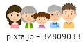 三世代 3世代家族 家族のイラスト 32809033