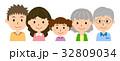 三世代 3世代家族 家族のイラスト 32809034