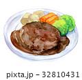 水彩イラスト 食品 ハンバーグ 32810431