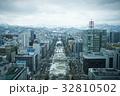 札幌市 街並み 大通公園の写真 32810502