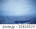 風景 札幌 札幌市の写真 32810525