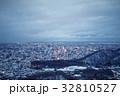風景 札幌 札幌市の写真 32810527