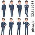 スーツ ビジネスマン 表情のイラスト 32811966