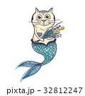 マーメイド マーメード 人魚のイラスト 32812247