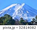 富士山 世界遺産 雪山の写真 32814082