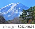 富士山 世界遺産 雪山の写真 32814084