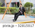 ビジネスマン ネガティブイメージ 32815017