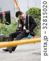 ビジネスマン ネガティブイメージ 32815020
