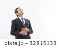 ビジネスマン 男性 人物の写真 32815133