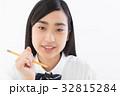 女子高生 高校生 女性の写真 32815284