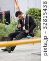 ビジネスマン ネガティブイメージ 32815438