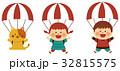 パラシュート 32815575