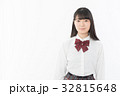 女子高生 女性 制服の写真 32815648