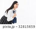 女子高生 高校生 女性の写真 32815659