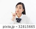 女子高生 高校生 女性の写真 32815665
