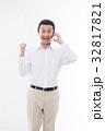 ミドル 男性 人物の写真 32817821