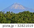 富士山 世界遺産 雪山の写真 32821019