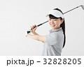 ゴルファー 女性 若いの写真 32828205