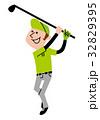 ゴルフ 32829395