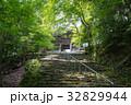 京都 神護寺 新緑  32829944