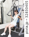 フィットネスジム 女性 筋力トレーニングの写真 32830405