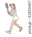 テニス ラケット 女性のイラスト 32830467