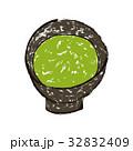 抹茶 茶道 水彩画のイラスト 32832409