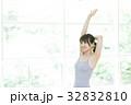 美容 イメージ 32832810